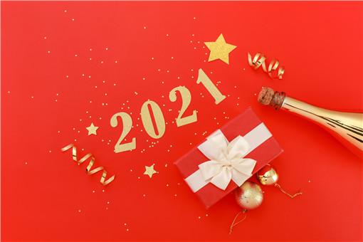 2021元旦放假时间表:放几天?高速公路免费吗?附最新消息! 网络快讯 第3张