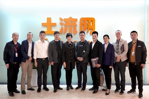 湖南省电子商务协会领导到访土流集团,土流案例入选《湖南数字商务发展报告》