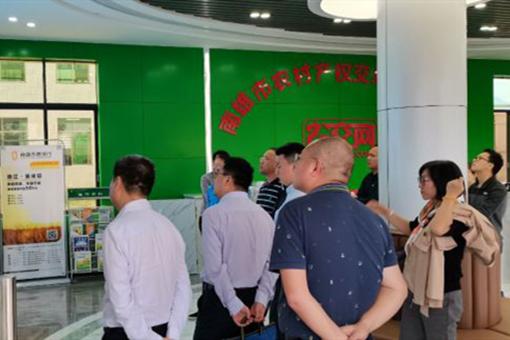 广东省农业农村厅领导赴南雄市农村产权交易中心考察