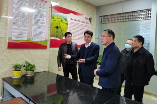 新余市渝水区委副书记潘丽云莅临渝水区农村产权交易中心视察指导