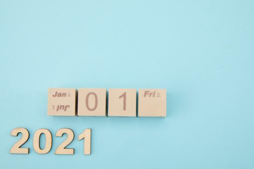 2021年1月1日起实施的新规有哪些?2021年是什么年? 网络快讯 第1张