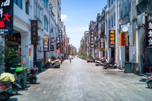 广西三月三放假安排2021-摄图网