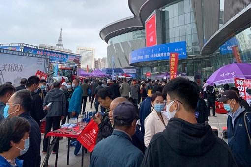 内蒙古国际农业机械博览会