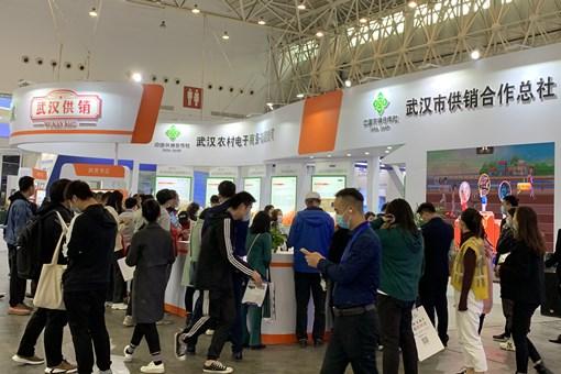 武漢電博會