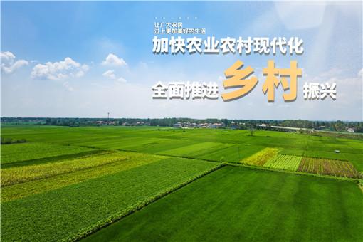 2021中國美麗休閑鄉村申報條件-攝圖網