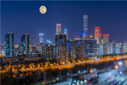 中秋节放假2021安排时间表