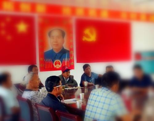 2019陕西省村官人口_...商南县扶贫局、总工会、妇联、就业局承办的商洛市暨商
