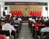 舒城县河棚镇:农村集体资产清产核资工作正式启动