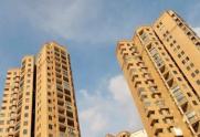 二手房市场呈缓慢降温趋势 2019年楼市供需两端承压