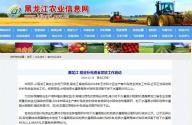 2018年黑龙江稻谷补贴开始下发,具体补贴哪些人?能补多少?