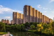 2019年公租房申请时间和申请条件介绍!