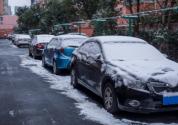 看看今年哪些政策影响你的车生活?