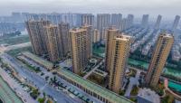 《关于福州等5个城市利用集体建设用地建设租赁住房试点实施方案意见的函》