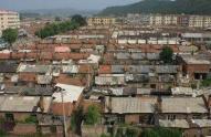 2019年新疆棚户区改造计划发布!会有你家吗?