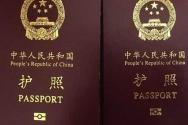 """2019年4月1日起,护照、港澳通行证、出入境证件""""全国通办""""!"""