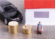 2019年养老政策三项改革:养老保险金或可贷款缴纳!