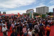 2019第25届内蒙古农博会暨肥料、种子、农药专项展示订货会