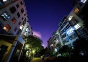安置房产权有多少年?怎么办理房产证?