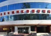 北京廉租房可以买吗?违规转租转借将被惩戒!