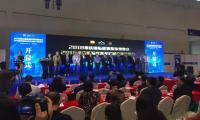 2019重庆国际家具及家居产业博览会