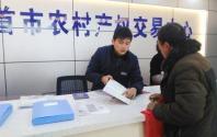 政企合作升级:安徽省界首市与土流网达成运营服务合作协议