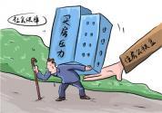用公積金購買二手房需要注意哪些問題?