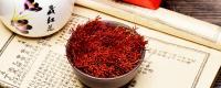 藏紅花的種植技術:高產種植詳解