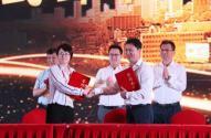 土流網與上海農業要素交易所簽約 政企合作助力鄉村振興