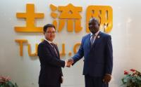 中國土地流轉模式助力非洲土地增值——中非經貿博覽會參會領導到訪土流網