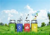 干垃圾和濕垃圾怎么分類?塑料袋是干垃圾還是濕垃圾?