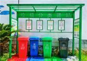廢棄農藥瓶可以換錢換日用品?農村做好垃圾分類也能致富!