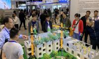 2019中國城鄉裝配式建筑及集成裝飾材料博覽會