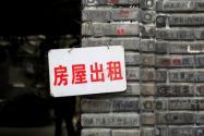 武漢房屋出租屋登記可用手機自助申報!掃二維碼即可獲知信息