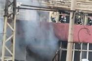 安徽蚌埠突發大火是怎么回事?火災地點在哪?有人員傷亡沒?