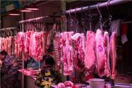南京將投放1800噸儲備凍豬肉!附具體投放時間及地點