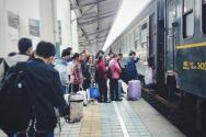 2020年鐵路春運什么時候開始和結束?購票都有哪些途徑?