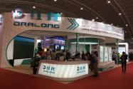2020中國(江蘇)國際現代農業博覽會