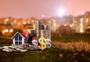 2020年劃撥土地征收補償標準是什么?