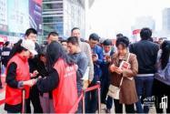 2020济南建博会将延期至6月22-24日召开