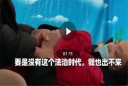 吴春红要求道歉恢复名誉是怎么回事?到底发生了什么事情?附事件始末原因!