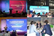 2020廣州住博會8月舉辦,逆行而上,硬核來襲!