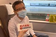 2020年兩會人大代表陳靜瑜:建議設武漢封城日為公共衛生日