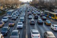 海南買新能源汽車每輛獎勵1萬元!是否有時間限制?附通知原文