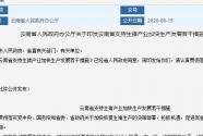 2020年云南省支持生豬產業加快生產發展若干措施:省外引進優良種豬獎補800元/頭
