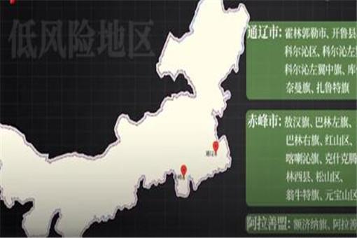 开鲁县_内蒙古57个旗县鼠疫风险地图公布!具体涉及哪些地区?附详细 ...
