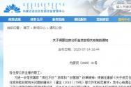 內蒙古公積金政策調整!具體調整了哪些?附貸款相關政策的通知