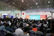 """2020第六屆武漢國際電子商務暨""""互聯網+""""產業博覽會"""
