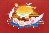 2020年国庆节中秋节放假安排:放几天?具体怎么调休?最新消息来了!