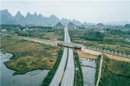 2020國慶節高速免費嗎?具體從什么時候開始?附免費時間最新規定!