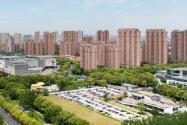 2018年杭州市人民政府關于調整杭州市區國有土地上房屋征收臨時安置費和搬遷費標準的通知(征求意見稿)